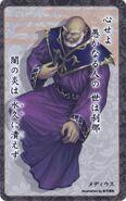 Medeus card 25