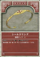 Shield Ring TCG