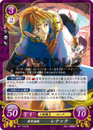 Carte Fire Emblem 0 Cipher Rennac