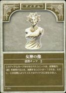 Icono diosa TCG