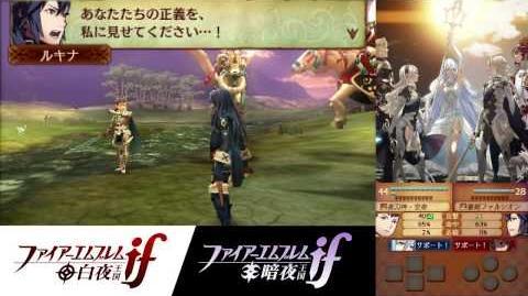 Fire Emblem if (Fates) - Amiibo - Hero Battle Princess Lucina