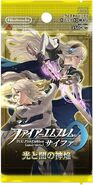 Cipher-series2-booster