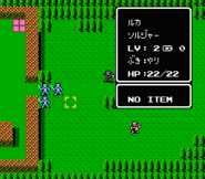 FE2 screenshot2