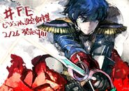 Toi8 artbook cover