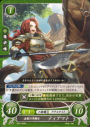 Cipher Titania2
