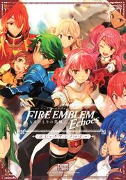 Echoes Comic Anthology