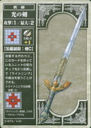 Light Sword (TCG)