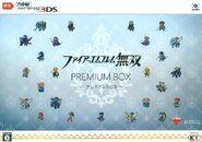 Boxart de la Treasure Box de Fire Emblem Warriors (New Nintendo 3DS)