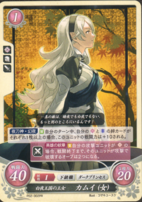 Cipher CorrinF5
