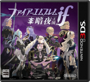 Fire Emblem if — Kingdom of Nohr