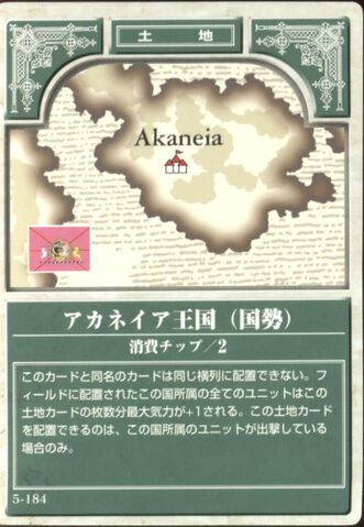 File:Akaneia Kingdom TCG.jpg