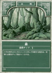 Forest TCG