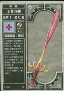 Royal Sword (TCG)