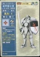 ArmorKnightTeam