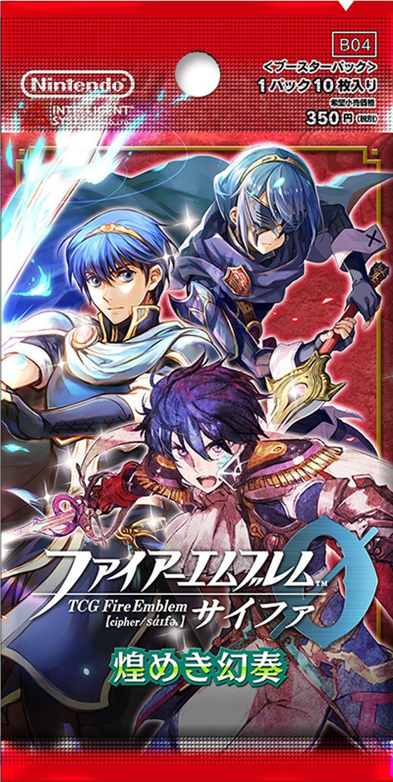 Fire Emblem 0 (Cipher): Glittering Concert of Illusions