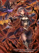 Cipher Grima Artwork