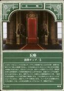 Throne TCG