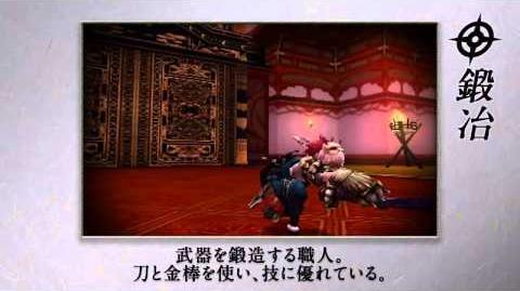 Fire Emblem Fates - Hoshido Character Montage