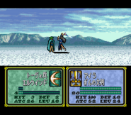 Fe4screenshot12