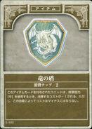 Escudo dragón TCG