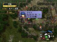 PoR8-screenshot