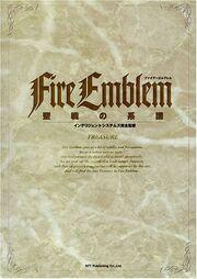 FE Treasure cover