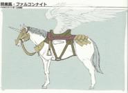 Echoes Pegasus Concept