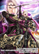 Siegbert cipher art