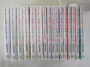 FE4 Oosawa Manga Collection Side
