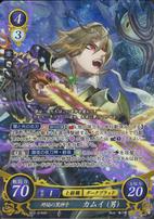 M Avatar Series 3 Cipher Card