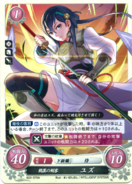 Yuzu cipher