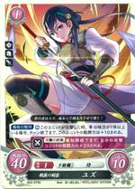 Yuzu cipher