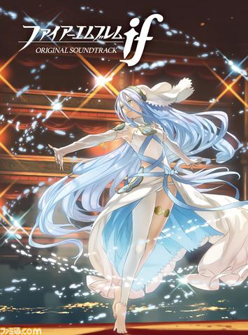 File:Azura Fire Emblem Fates Official Soundtrack.png