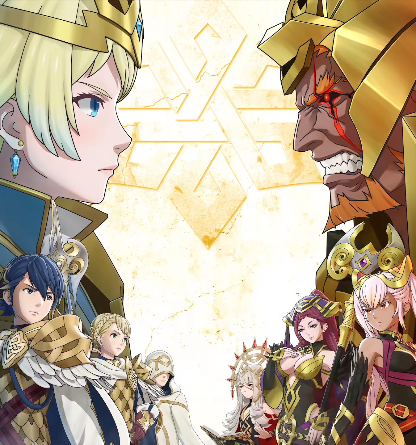 Fire Emblem Heroes Video Game Tv Tropes