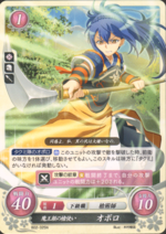 Oboro Cipher1