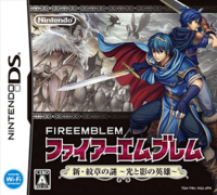 FE New Mystery cover