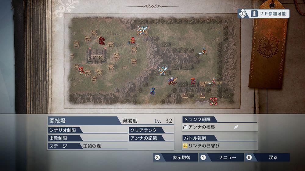 Fire-emblem-warriors-12