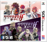 If Boxart BirthrightandConquest Korean.jpg