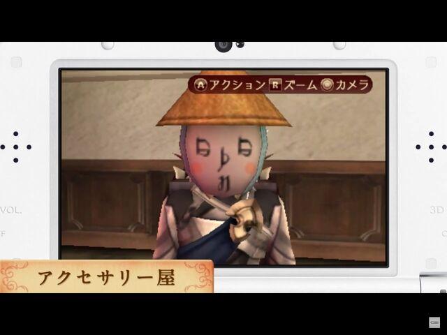 File:Masks of Kamui.jpg