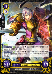 Cipher Effie2