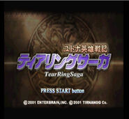 TS - Title screen