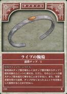 Life Bracelet TCG