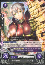 Cipher Effie