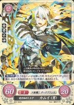 Kamui Cipher Card