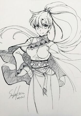File:Lyndis Sachiko Wada Art.JPG