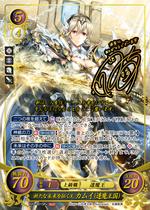 B20-001SR+