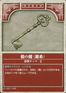 Bridge Key TCG