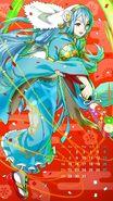 Calendario Fire Emblem Heroes - Azura año nuevo