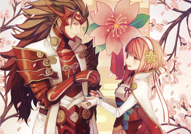 File:Ryoma Sakura Support Art.png