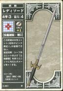 Lady Sword (TCG)